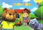 Tom&Keri. Zestaw do nauki jezyka angielskiego dla dzieci box